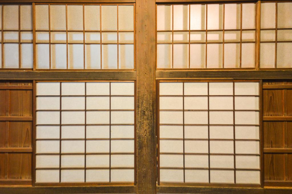 japanese walling